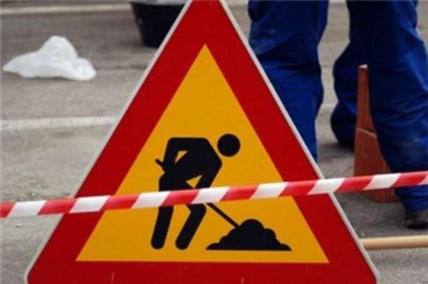 Podaljšanje delne zapore državne ceste